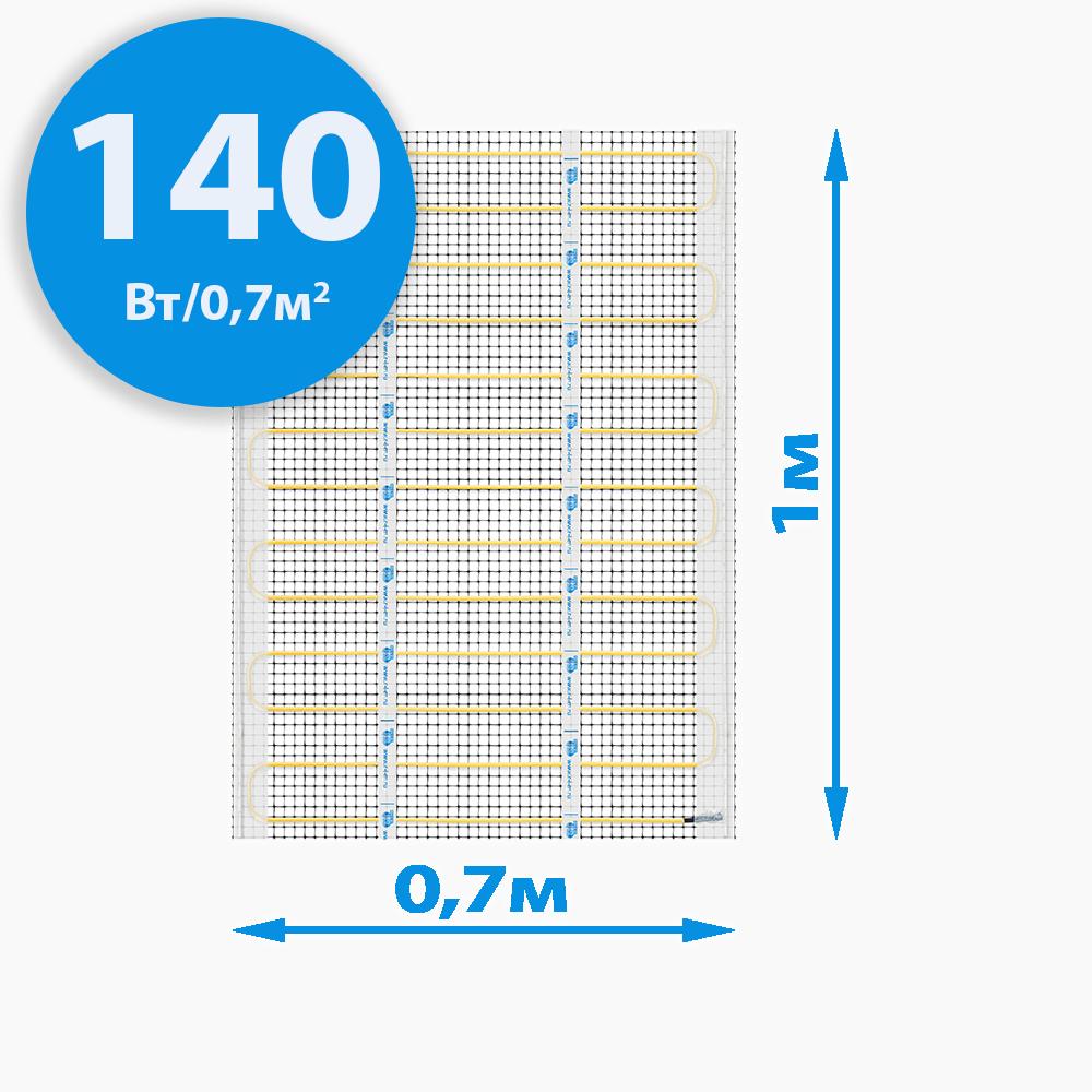 Теплый пол RiM Light-70 mini - 140Вт/0.7м²