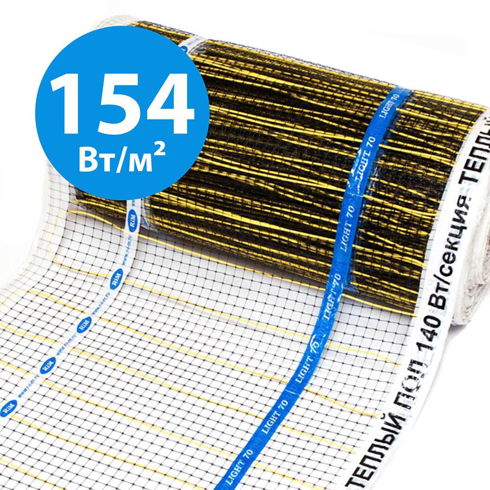Теплый пол RiM Light-70 - 140Вт/0.91м²