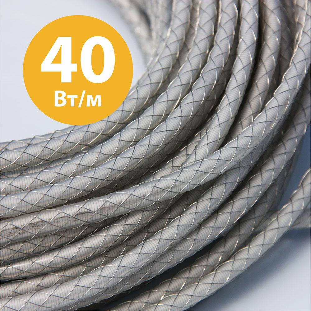 Экранированный греющий кабель РИМ 40 Вт/м