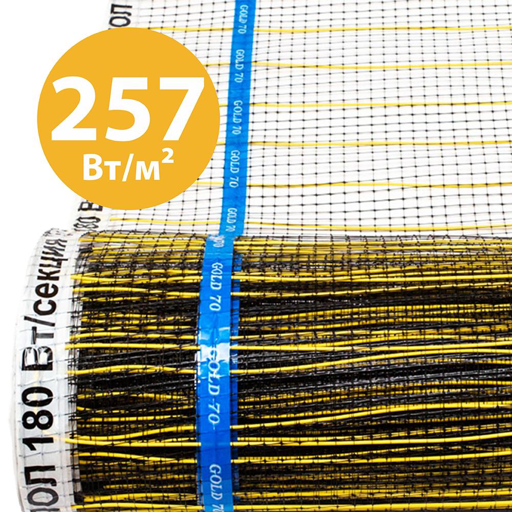 Теплый пол RiM Gold-70 - 180Вт/0,7м²