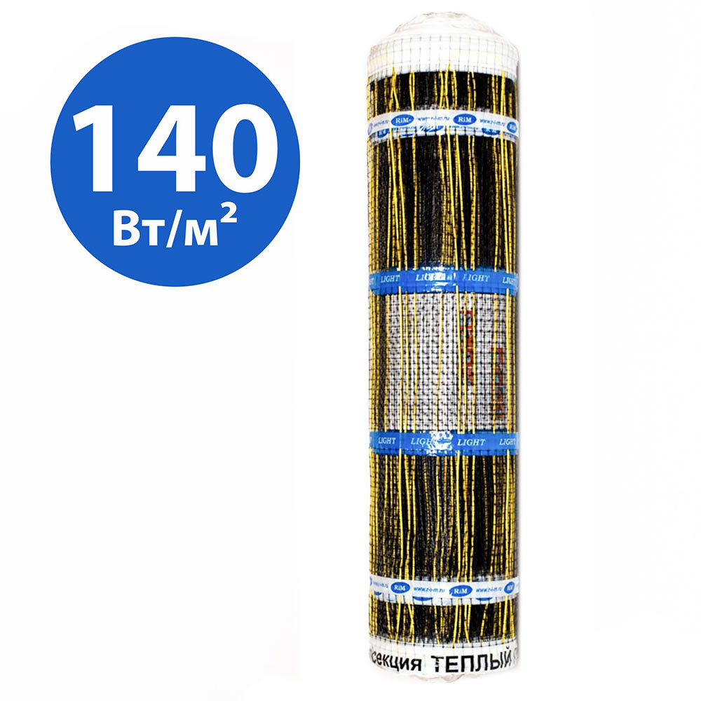 Теплый пол RiM Light - 140Вт/1м²